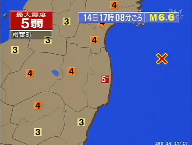 富岡町とある 震源地富岡町からNHKが撮影している 福島第二原発かなこれは地震の揺れで... 島